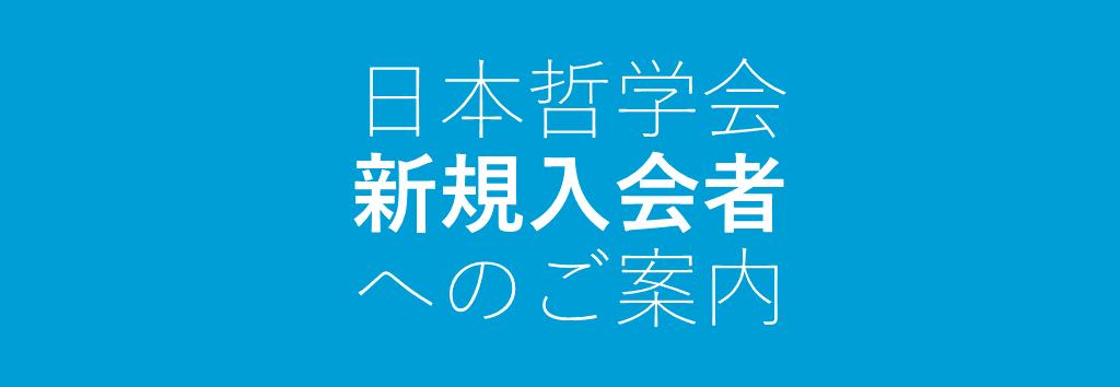 新規入会スライダ