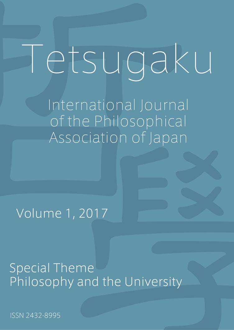 Tetsugaku.Vol.1.Frontcover.green
